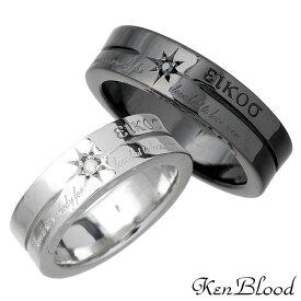 KEN BLOOD【ケンブラッド】シルバー ペア リング 指輪 ダイヤモンド メッセージ 7〜23号 KR-205-P