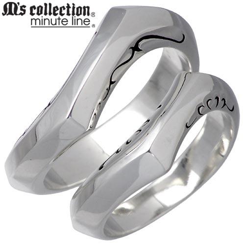 M's collection【エムズコレクション】 リング 指輪 ペアー シルバー 7〜13号 15〜21号 925 スターリングシルバー L-659-660-P