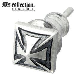 M's collection【エムズコレクション】 ピアス レディース メンズ シルバー クロス 1個売り 片耳用 十字架 スタッドタイプ 925 スターリングシルバー M0232