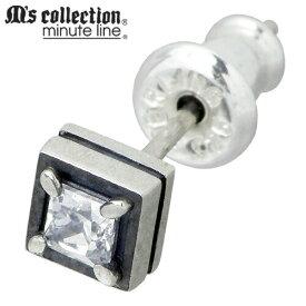 M's collection【エムズコレクション】 ピアス レディース メンズ シルバー スクエアスタッド 1個売り 片耳用 キュービック 925 スターリングシルバー M0355CZ