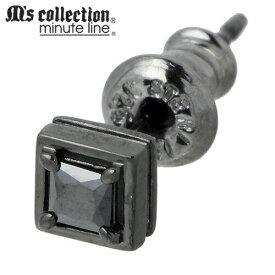 M's collection【エムズコレクション】 ピアス レディース メンズ シルバー スクエアスタッド 1個売り 片耳用 ブラックキュービック 925 スターリングシルバー M0356BLCZ