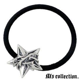 M's collection【エムズコレクション】 ヘアゴム レディース ヘアアクセ ゴム シルバー スター 925 スターリングシルバー X0325