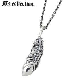 M's collection【エムズコレクション】 ネックレス レディース メンズ フェザー シルバー 羽根 925 スターリングシルバー XP-008