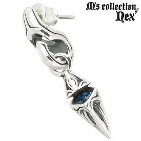 M's collection【エムズコレクション】 ピアス レディース シルバー ブルーキュービック スタッド 1個売り 片耳用 925 スターリングシルバー X0207BCZ