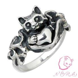 ノラ NORA リング 指輪 レディース ネコ シルバー ジュエリー 猫 ねこ 925 スターリングシルバー NR-R-0003