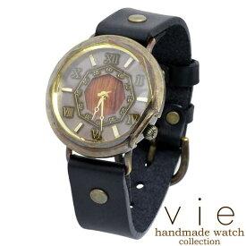 vie【ヴィー】腕時計 ウォッチ レディース ハンドメイド handmade watch 手作り WB-007M