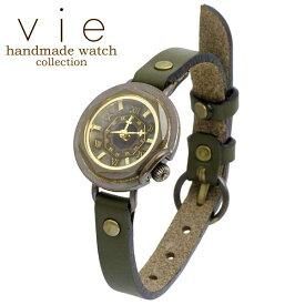 vie【ヴィー】腕時計 ウォッチ レディース ハンドメイド handmade watch 手作り WB-007S