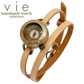 vie【ヴィー】腕時計 ウォッチ レディース handmade watch 手作り ハンドメイド WB-071-WL-004