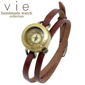 vie【ヴィー】腕時計 ウォッチ レディース handmade watch 手作り ハンドメイド WB-071-WL-005