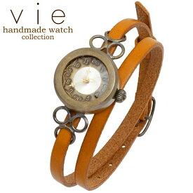 vie【ヴィー】腕時計 ウォッチ レディース handmade watch 手作り ハンドメイド WB-072-WL-005