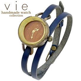 vie【ヴィー】腕時計 ウォッチ レディース handmade watch 手作り ハンドメイド WB-073-WL-005