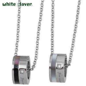 ホワイトクローバー white clover ステンレス ペア ネックレス ダイヤモンド シェル メッセージ アレルギーフリー サージカルステンレス316L 刻印可能 4SUP066BK-WH-P