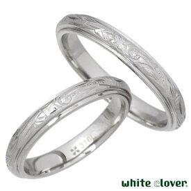 ホワイトクローバー white clover ステンレス ペア リング 指輪 ハワイアンジュエリー プルメリア スクロール 7〜21号 アレルギーフリー サージカルステンレス316L 刻印可能 4SUR054SV-P