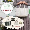 Linen 3000