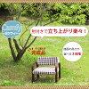 M.椅子上,椅子 /Comfy (配置) / 客廳椅子 / 椅子 / 日式椅 / 站坐舒適木框架 / 母親的一天 / 父親母親節一天 / 高級公民 / 檢查 / 完成