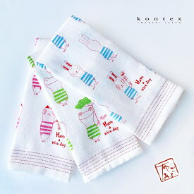 コンテックス(kontex)布ごよみ 手ぬぐいタオル薄い、軽い、長い、今治生まれの使いやすい手ぬぐいタオル