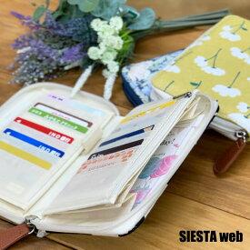 [じゃばらケース][暮らすメイト-kurasumeito-]お薬手帳ケース 母子手帳ケース ラウンドカードケース カードケース マルチケース じゃばら 多機能 分類 収納【SIESTA】