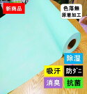 畳畳用シート除湿乾燥・抗ダニ抗カビ『安心シート』【6畳分】100cm×10メートル