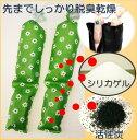 長靴用乾燥剤 (調理場・食品加工場用)(フリーサイズ)×【2足(4個組)】【送料520円(長靴の先までしっかり乾燥)長…