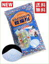 ドライフラワー用乾燥剤 【1kg】【送料無料】 シリカゲル (青混合品) ドライフラワー用シリカゲル ドライフラワー …