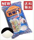 ドライフラワー用乾燥剤(スーパーホワイト)【1kg】【送料無料】シリカゲル(白品) ドライフラワー用シリカゲル シ…