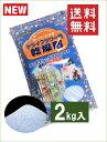 ドライフラワー用乾燥剤 【2kg】×【1袋】【送料無料】 シリカゲル (青混合品) ドライフラワー用シリカゲル ドライ…
