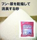 鳥かごの砂 【もう新聞紙はいらない】(1kg・33回分)×【1個】【送料520円】【トレーに散布して糞、オシッコを乾燥し…
