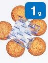 食品用乾燥剤 シリカゲル 【 1g 】 ×【100個】【送料無料】(国産・40×40mm・青つぶ入り) 乾燥剤 食品用除湿剤 食…