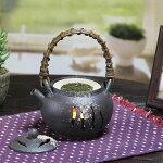 土瓶型茶香炉