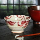 信楽焼 和風 おしゃれ 茶碗 水面唐草 赤 飯碗 陶器ご飯茶碗 丼 食器 茶わん しがらき めし碗 うつわ お茶碗 どんぶり …