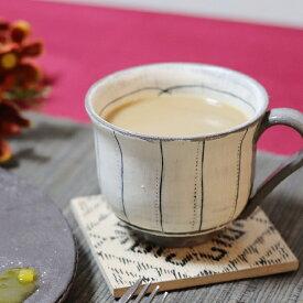 信楽焼 マグカップ 陶器 スープカップ おしゃれ 保温 かわいい 和食器 日本製 白 カップ 食器 やきもの コップ 焼き物 器 ステッチ(黒)マグカップ w304-03