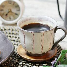 信楽焼 マグカップ 陶器 スープカップ おしゃれ 保温 かわいい 和食器 日本製 白 カップ 食器 やきもの コップ 焼き物 器 ステッチ(赤)マグカップ w304-04