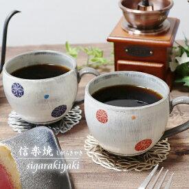 ペア マグカップ 保温 2客セット 陶器 結婚祝い 食器 スープカップ おしゃれ 保温 かわいい 和食器 日本製 白 カップ 食器 やきもの コップ 焼き物 器 てまり(青・赤)マグカップ w305-01_02