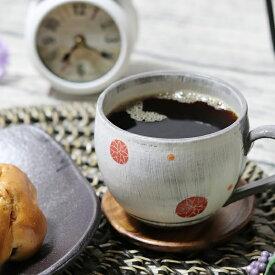 信楽焼 マグカップ 陶器 スープカップ おしゃれ 保温 かわいい 和食器 日本製 白 カップ 食器 やきもの コップ 焼き物 器 てまり(赤)マグカップ w305-02