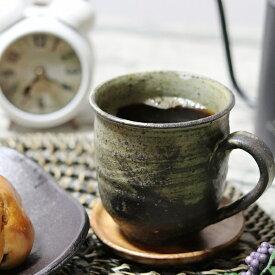 信楽焼 マグカップ 陶器 スープカップ おしゃれ 保温 かわいい 和食器 日本製 白 カップ 食器 やきもの コップ 焼き物 器 山河マグカップ w305-07