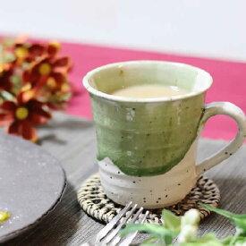 信楽焼 マグカップ 陶器 スープカップ おしゃれ 保温 かわいい 和食器 日本製 白 カップ 食器 やきもの コップ 焼き物 器 緑光マグカップ w305-08