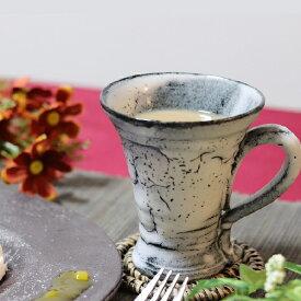 信楽焼 マグカップ 陶器 スープカップ おしゃれ 保温 かわいい 和食器 日本製 白 カップ 食器 やきもの コップ 焼き物 器 蒼雲マグカップ w306-01
