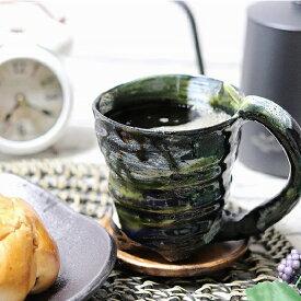 信楽焼 マグカップ 陶器 スープカップ おしゃれ 保温 かわいい 和食器 日本製 白 カップ 食器 やきもの コップ 焼き物 器 月苔マグカップ w306-02