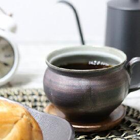 信楽焼 マグカップ 陶器 スープカップ おしゃれ 保温 かわいい 和食器 日本製 白 カップ 食器 やきもの コップ 焼き物 器 銅彩マグカップ w306-05