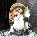 信楽焼 和風 おしゃれ 13号表札狸 たぬき 開運 縁起物 タヌキ 陶器 置物 しがらきやき 焼き物 狸 商売繁盛 家内安全 …