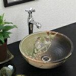 古信楽ワン型手洗い鉢