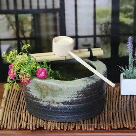 信楽焼 和風 おしゃれ つくばい 竹付き鉢 陶器つくばい 金魚鉢 めだか鉢 スイレン鉢 竹付き鉢 しがらきやき 手洗い鉢 花器 花入れ tu-0011