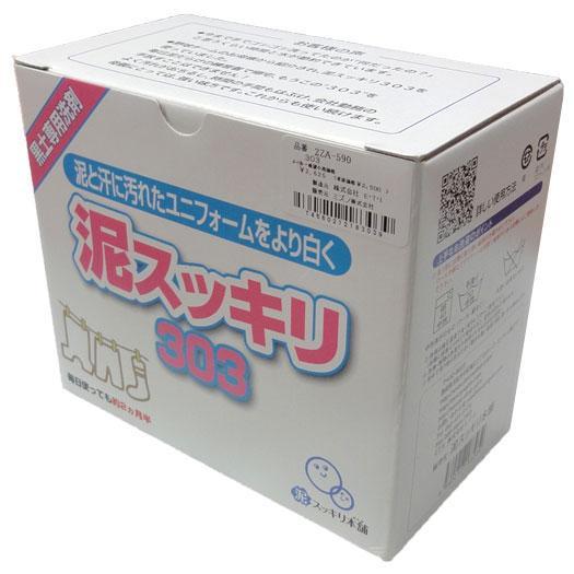 ミズノ 泥スッキリ本舗/泥スッキリ Mizuno 2ZA590