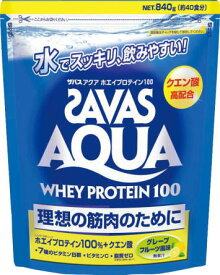 【送料無料】ザバス(SAVAS) アクア ホエイプロテイン100 グレープフルーツ風味 asics CA1327 00