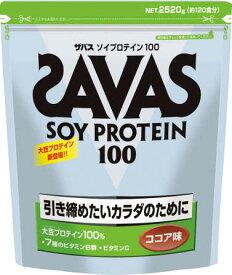 【送料無料】アシックス ソイプロテイン100 ココア味 asics CZ7444 00