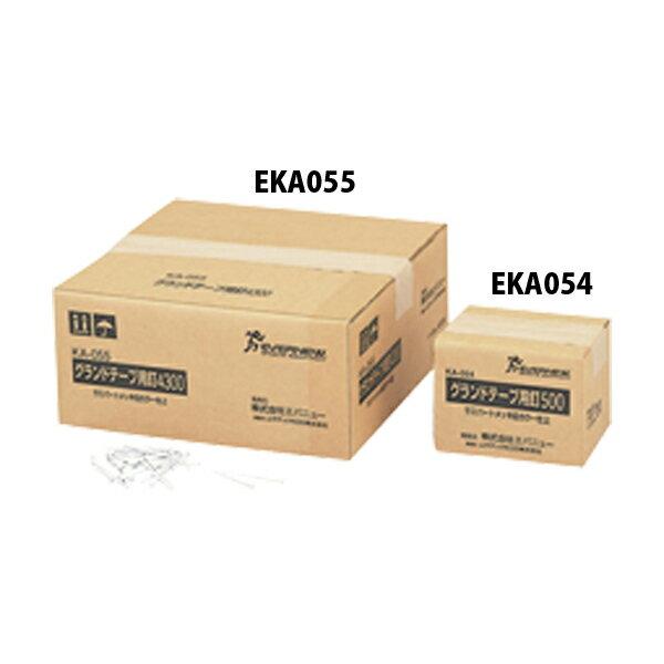 エバニュー グラウンドテープ用釘 500 EVERNEW EKA054