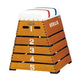 エバニュー とび箱 A−70 EVERNEW EKF312
