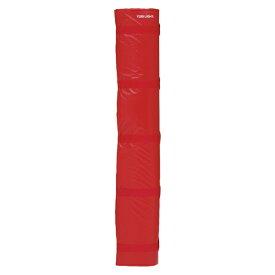 トーエイライト バレーポールカバーSW 赤 レッド TOEILIGHT B3047R バレーボール 設備、備品
