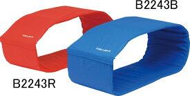 【送料無料】トーエイライト キャタピラーSS360 ブルー TOEILIGHT B2243B 体育器具、用品 その他体育器具