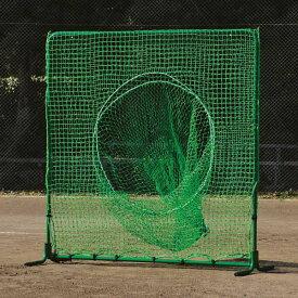 【送料無料】トーエイライト ティーバッティングWネット DX TOEILIGHT B3737 野球 野球練習用具 バッティングティー